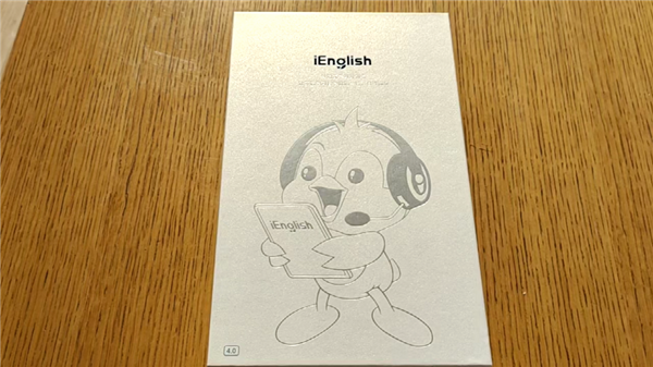 开箱:用三年就能流利开口说英语的助学神器,iEnglish学习Pad