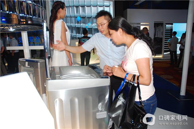 海尔全球首发免清洗洗衣机