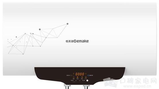 热水器安全哪家强 要数格美淇无地线安装热水器