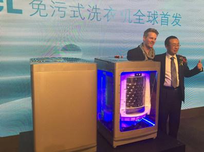 TCL免污式洗衣机全球首发 从此告别污水洗衣