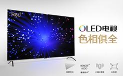 创维55R8U 55英寸超薄全面屏HDR自发光人工智能4K OLED有机电视机