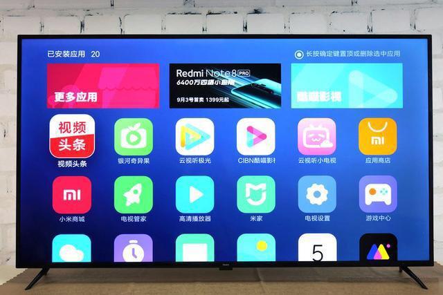 小米红米电视70英寸4K高清液晶屏平板网络彩电视机