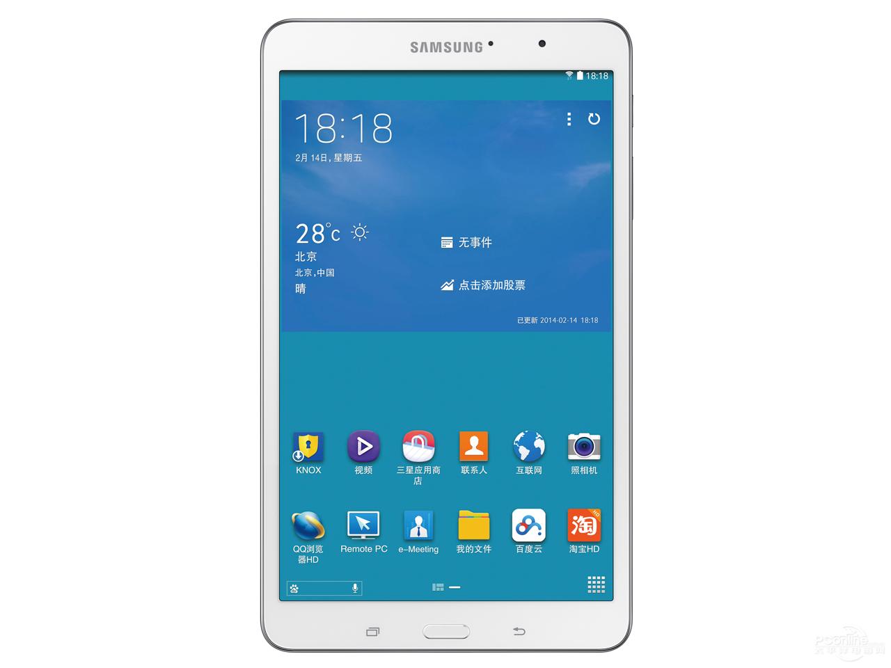 三星Galaxy Tab Pro T320(16G/