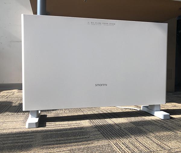 智米电暖器暖风机家用节能省电取暖器浴室米家电暖气